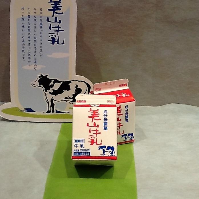 16.2.10 美山牛乳